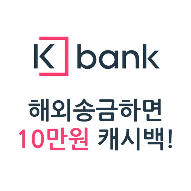 K뱅크 로고