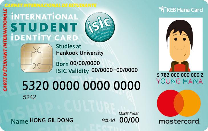 국제학생증 ISIC 카드 이미지