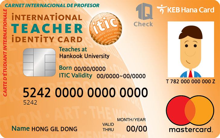 국제교사증 ITIC 카드 이미지
