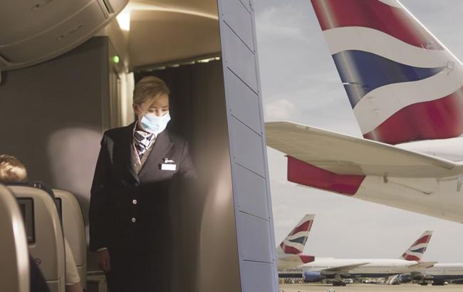 영국항공 사진
